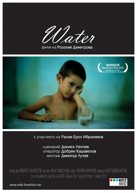 water - film poster
