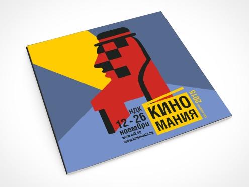 kinomania-cover-catalog-mockup-new
