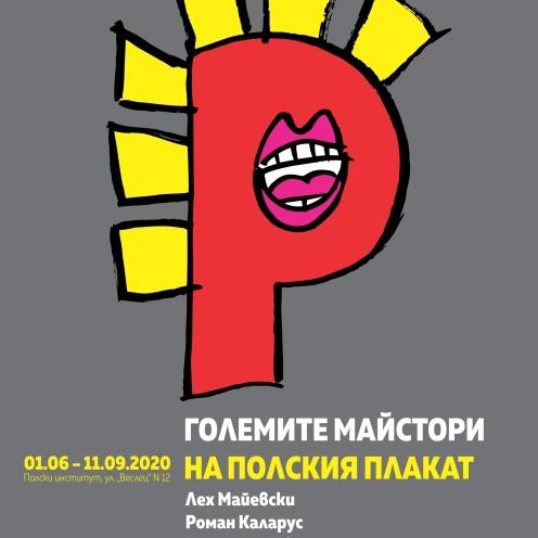 Polski Plakat-Izlojba